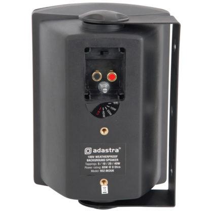 FSV-B 40w 100v line or 8 ohm black moulded cabinet speaker