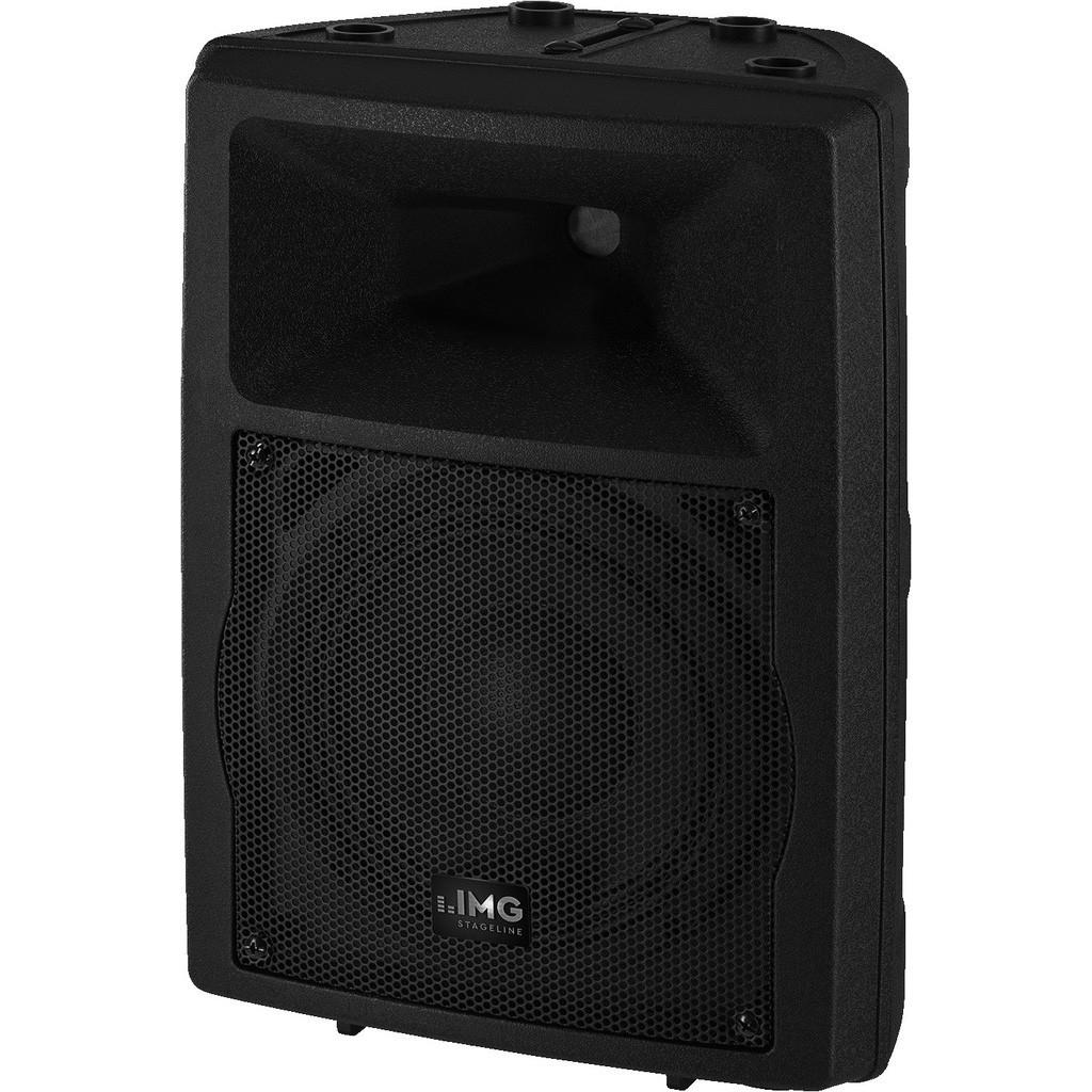 "PAB-108MK2 8"" 100w cabinet speaker"