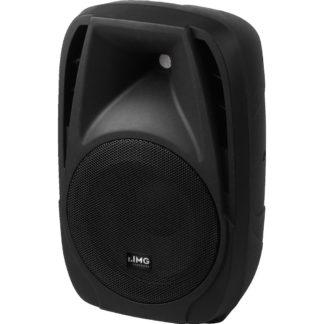PAK-10DMP active powered amplifier loudspeaker