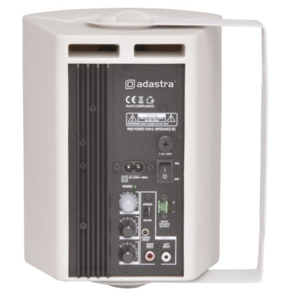 BC5A-W 30w+30w active white wall cabinet speakers