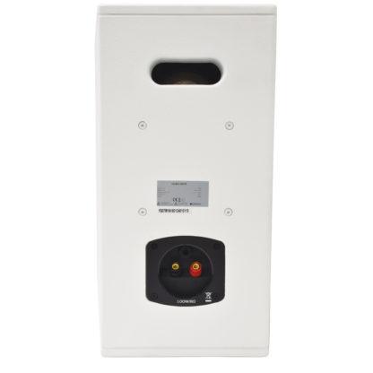 "Citronic CS-810W white 100w 8"" passive wooden cabinet speaker"