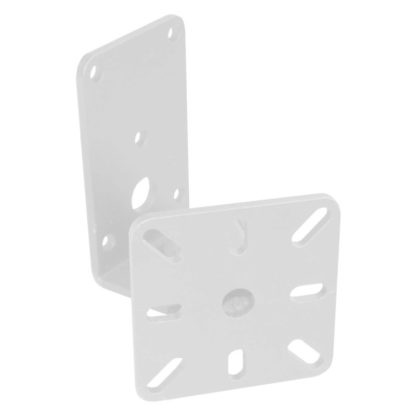 BRAC04 white wall mounted speaker bracket